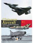 Chinese Aircraft: China's Aviation Industry Since 1951